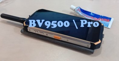 Blackview BV9500 \ Pro — «помогалки»